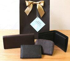 Dakotaダコタ財布リバーII小銭入れ付き二つ折り財布625701ブラックレーベルBLACKLABELメンズ財布送料無料ポイント10倍