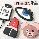 【楽天カードで3倍】アイフォリア IPHORIA iPhon