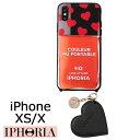 【楽天カードで3倍】アイフォリア IPHORIA iPhoneXケース iPhoneXSケース iphoneケース アイホリア 可愛い モバイルケース スマホケース アイフォンケース おしゃれ ブランド かわいい ネイル ネイルボトル クリスマス