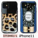 【楽天カードで3倍】アイフォリア IPHORIA iPhone11 対応 iphoneケース iphone11ケース アイホリア 可愛い モバイルケース スマホケース ネイルポリッシュ レオパード ヒョウ柄 マニキュア レディース ブランド アイフォンケース かわいい
