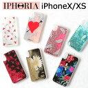 アイフォリア IPHORIA iPhoneX iPhoneXS 対応 iphoneケース グリッター キラキラ 動く 液体 流……