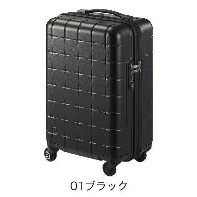 プロテカ「360T」おすすめのスーツケース5
