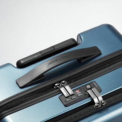 プロテカ「MAX PASS3」おすすめのスーツケース2