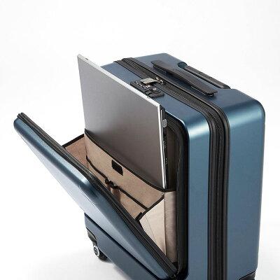 プロテカ「MAX PASS3」おすすめのスーツケース5