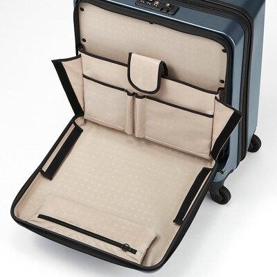 プロテカ「MAX PASS3」おすすめのスーツケース3