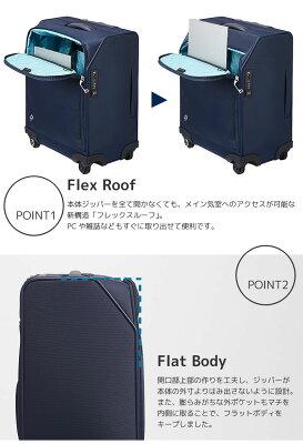 プロテカ「MAX PASS SOFT2」おすすめのスーツケース5
