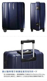新プロテカエーススーツケースマックスパスHIハードACEPROTeCAMAXPASSHI1泊〜3泊48cm38Lラゲージキャリーケース01511日本製/軽量丈夫/高品質/あす楽/ポイント10倍3年保証父の日