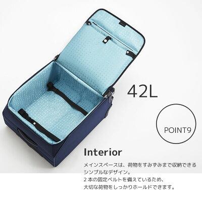 プロテカ「MAX PASS SOFT2」おすすめのスーツケース4