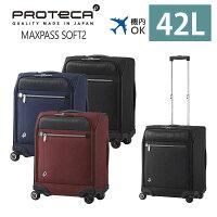 プロテカスーツケースマックスパスソフト2エース機内持ち込み可能サイズ容量最大級1泊〜3泊47cm42Lソフトキャリーバッグace.PROTeCA新品番12832日本製正規品