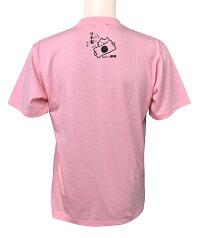 令和元年記念日本製コットン(綿)100%Tシャツ背面画像