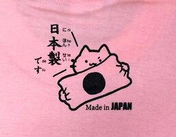 令和元年記念日本製コットン(綿)100%Tシャツ背面イラスト画像