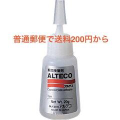 瞬間接着剤アルテコEE20g×1本