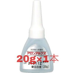瞬間接着剤東亞合成アロンアルファ201扁平アルミタイプ20g×1本汎用