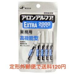 瞬間接着剤東亞合成アロンアルファEXTRA/エクストラ2000フック業務用2g×5本高機能型