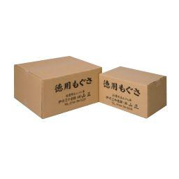 切り艾・艾 長安2(灸頭鍼用/中国産)徳用3kg 山正