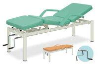 有孔アシストベッド−3 高田ベッド製作所