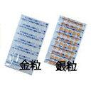 銀粒 肌色テープ付 粒径1.2mm 1000粒箱入 大宝医科工業