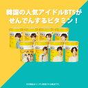 【レモナ】【送料無料】BTS限定版2g*30包ランダム配送