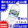 【送料無料】森の水だより 大山山麓 ペコらくボトル 2LPET 6本入り
