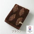 【今治タオル】ボアックマ<フェイスタオル>〜長短パイル織り!〜