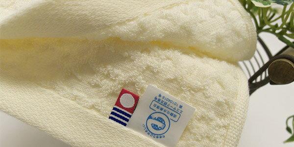 【送料無料】【特別価格】今治日本製&エコ加工♪クローバーの柄織りが可愛いパステルカラーのバスタオル10枚セット(今治タオルバスタオルセットエコクローバー)【smtb-tk】