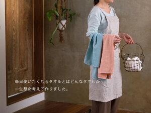 今治 タオル フェイスタオル 抗菌防臭加工 送料無料 8枚セット 日本製 まとめ買い ゆうパケット アースカラー シンプル <MS color>