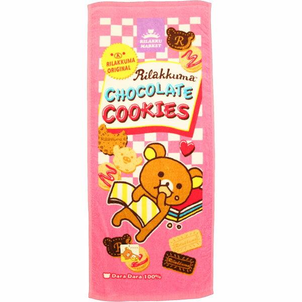 ★NEW★キャラクターリラックマフェイスタオル「チョコクッキー」【4枚までメール便OK】