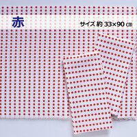豆絞り手ぬぐい・赤豆(NT027)100枚セット