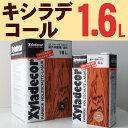 キシラデコール【#114:ワイス】1.6L 日本エンバイロケミカルズ・...