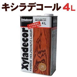 キシラデコール【各色】4L 大...