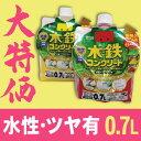 【アウトレット】水性ペイントパウチ 0.7L 選べる8色 カンペハピオ