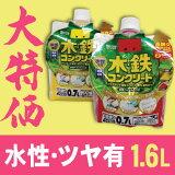 【アウトレット】水性ペイントパウチ 1.6L 選べる8色 カンペハピオ