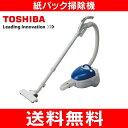 【送料無料】東芝(TOSHIBA) 紙パック掃除機 キャニスタータイプ(紙パック方式)紙パッククリーナー【RCP】 VC-D50K(L)