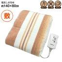 【送料無料】電気しき毛布 電気毛布(電気敷毛布 電気敷き毛布