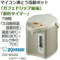 cd-ws22-1