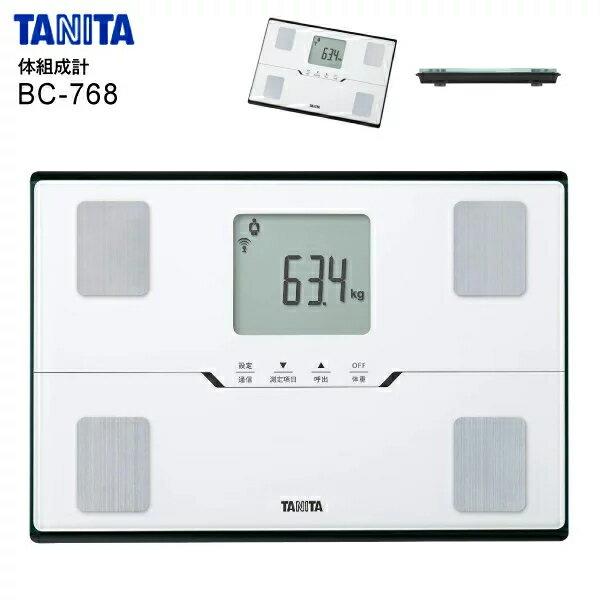 BC-768-WHタニタ体組成計体重計スマホ連動体脂肪計内臓脂肪体脂肪率筋肉量デジタル RCP TANITAパールホワイト