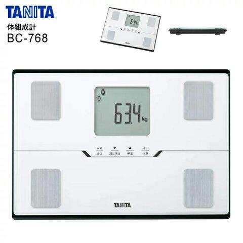 【送料無料】 BC-768-WH タニタ 体組成計 体重計 スマホ連動 体脂肪計 内臓脂肪 体脂肪率 筋肉量 デジタル 【RCP】 TANITA パールホワイト