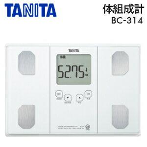 【送料無料】体重計 タニタ 体組成計 体脂肪計 内臓脂肪 コンパクト 50g単位の高精度測定【RCP】TANITA パールホワイト BC-314-WH