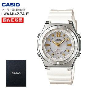 【送料無料】ウェーブセプター ソーラー電波腕時計(CASIO)【RCP】 LWA-M142-7AJF