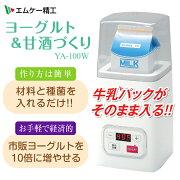 ヨーグルト メーカー カスピ海 ケフィアヨーグルト リットル 牛乳パック しょうゆ
