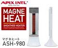 ash-980-wh-sou.j