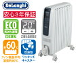 【QSD0915BL】デロンギ(DeLonghi) オイルヒーター ドラゴンデジタルスマート 10畳〜13畳用 ECO運転モード搭載(節約暖房)【RCP】 QSD0915-BL