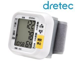 ドリテック(DRETEC) デジタル自動血圧計 手首式 コンパクト・簡単操作【RCP】 BM-100WT
