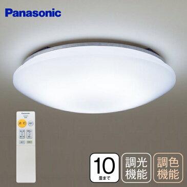 シーリングライト LED パナソニック 10畳 調光 調色 昼光色 電球色 リモコン付 LED照明器具【RCP】 Panasonic シーリング(10畳用)調光調色
