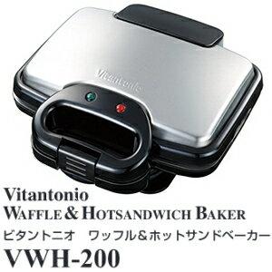 【VWH-200(K)】Vitantonio ワ...