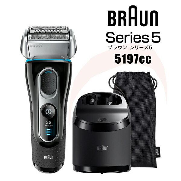 【5197CC】ブラウン(BRAUN) 電気シェーバー(メンズシェーバー) シリーズ5 3枚刃 お風呂剃り対応【RCP】 Series5 5197cc