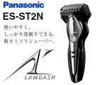 es-st2n-1