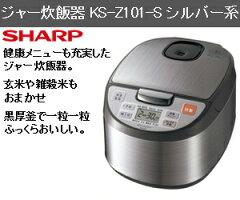 KS-Z101(S)KSZ101【クレジットカード決済OK】健康メニューも充実したジャー炊飯器【オススメ】...