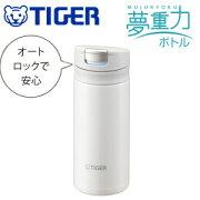 タイガー魔法瓶 ステンレスボトル・マグボトル サハラマグ ホワイト