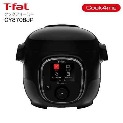 電気 圧力 鍋 おすすめ 人気 便利 ティファール tfal クックフォーミー           レシピ 豊富